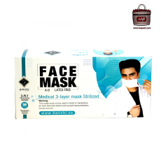 face mask (4)